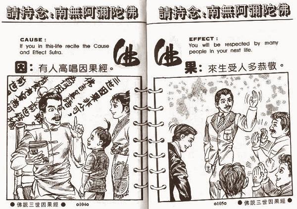 Hukum Sebab Akibat Ajaran Agama Buddha Part 3